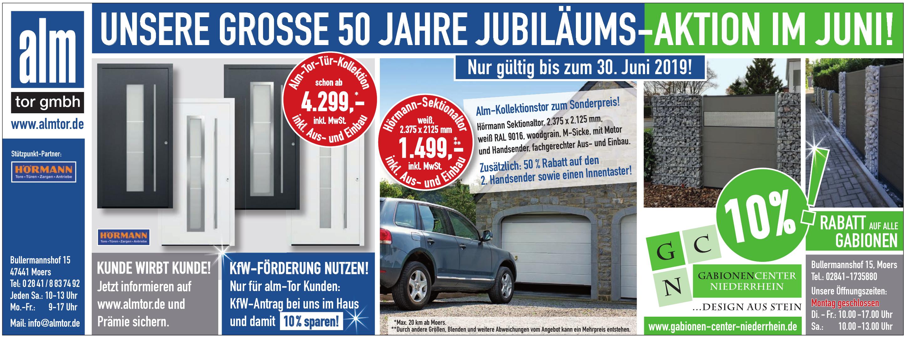 alm tor GmbH