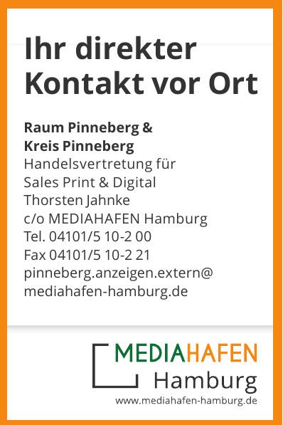 MediaHafen Hamburg