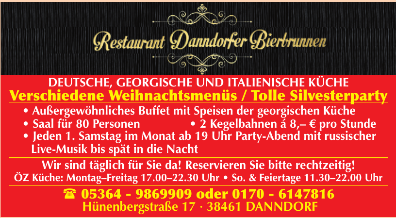 Danndorfer Bierbrunnen