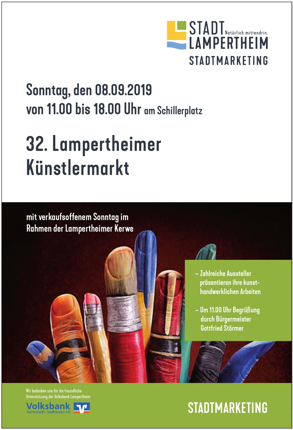 Stadt Lampertheim Stadtmarketing