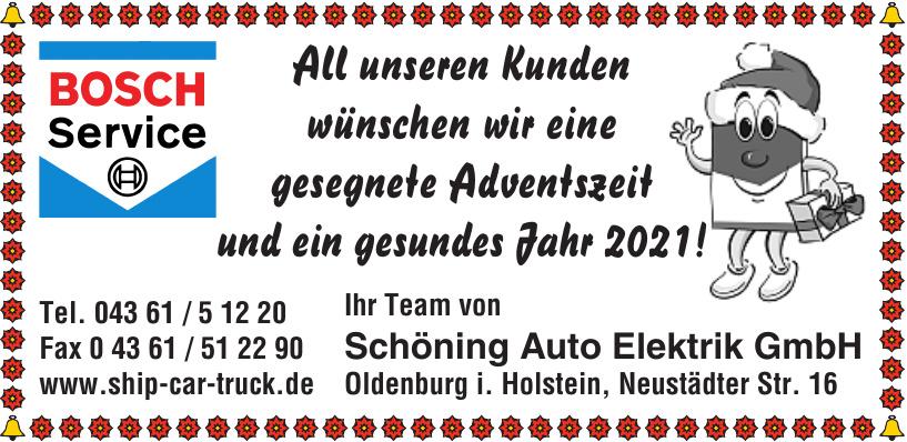 Schöning Auto Elektrik GmbH