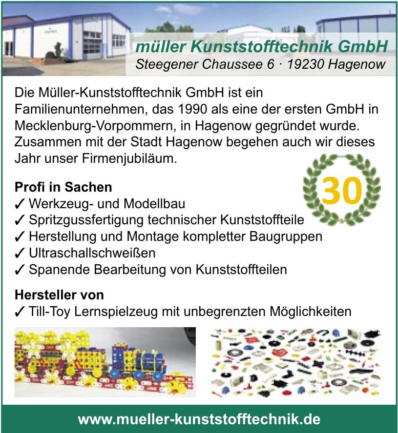 Müller Kunststofftechnik GmbH