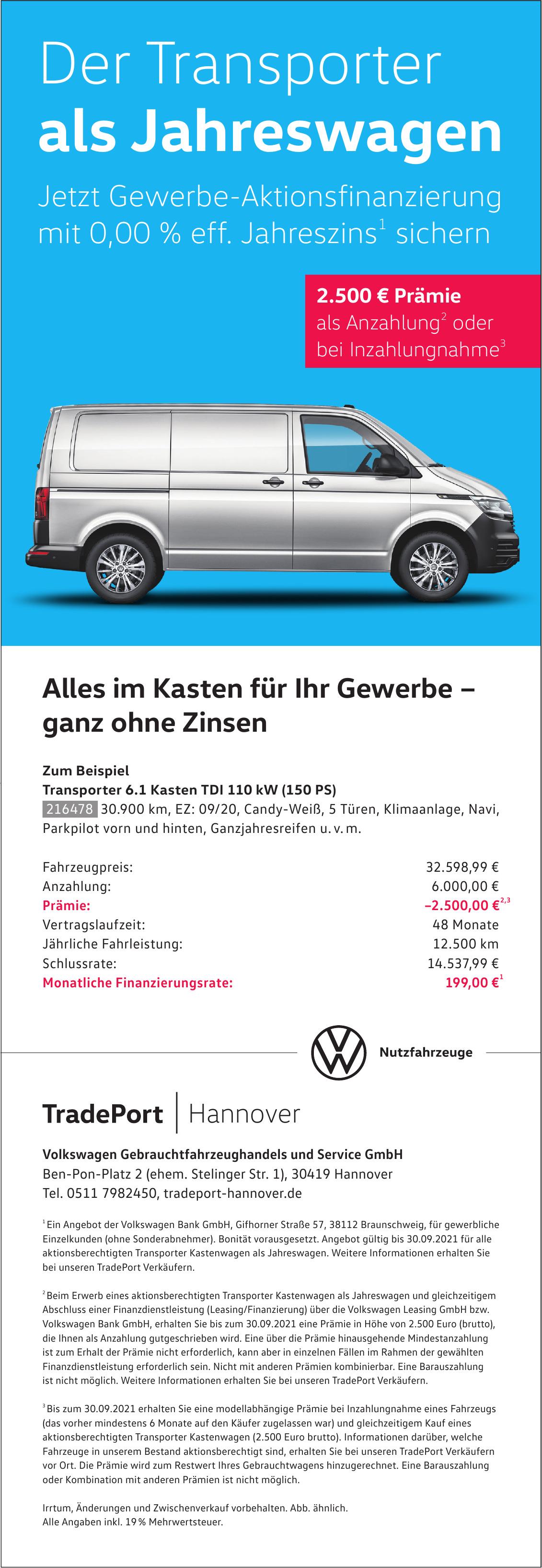 TradePort | Hannover - Volkswagen Gebrauchtfahrzeughandels und Service GmbH