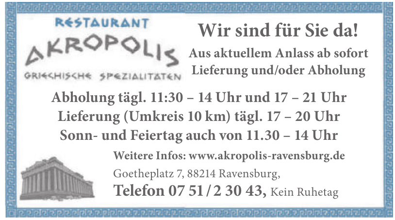 Restaurant Akropolis - Griechische Spezialitäten