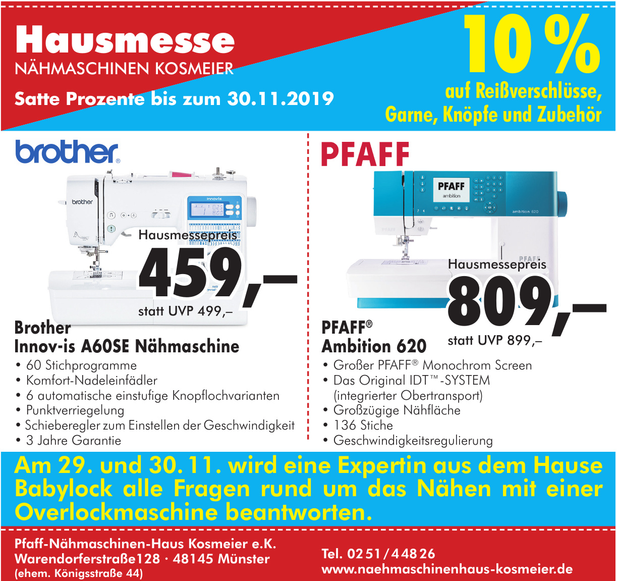 Pfaff-Nähmaschinen-Haus Kosmeier e.K.