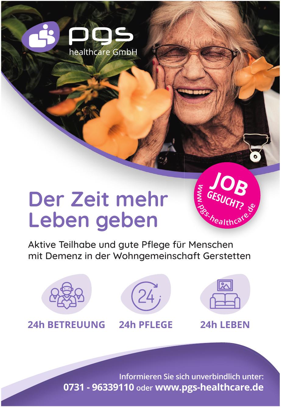 PGS healthcare GmbH