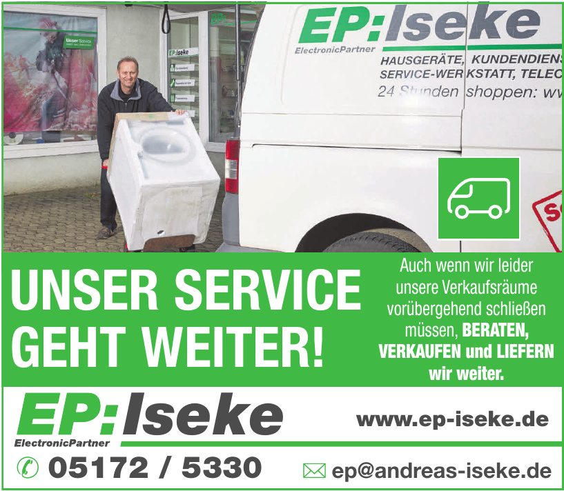 EP:Iseke