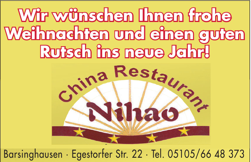 China Restaurant Nihao