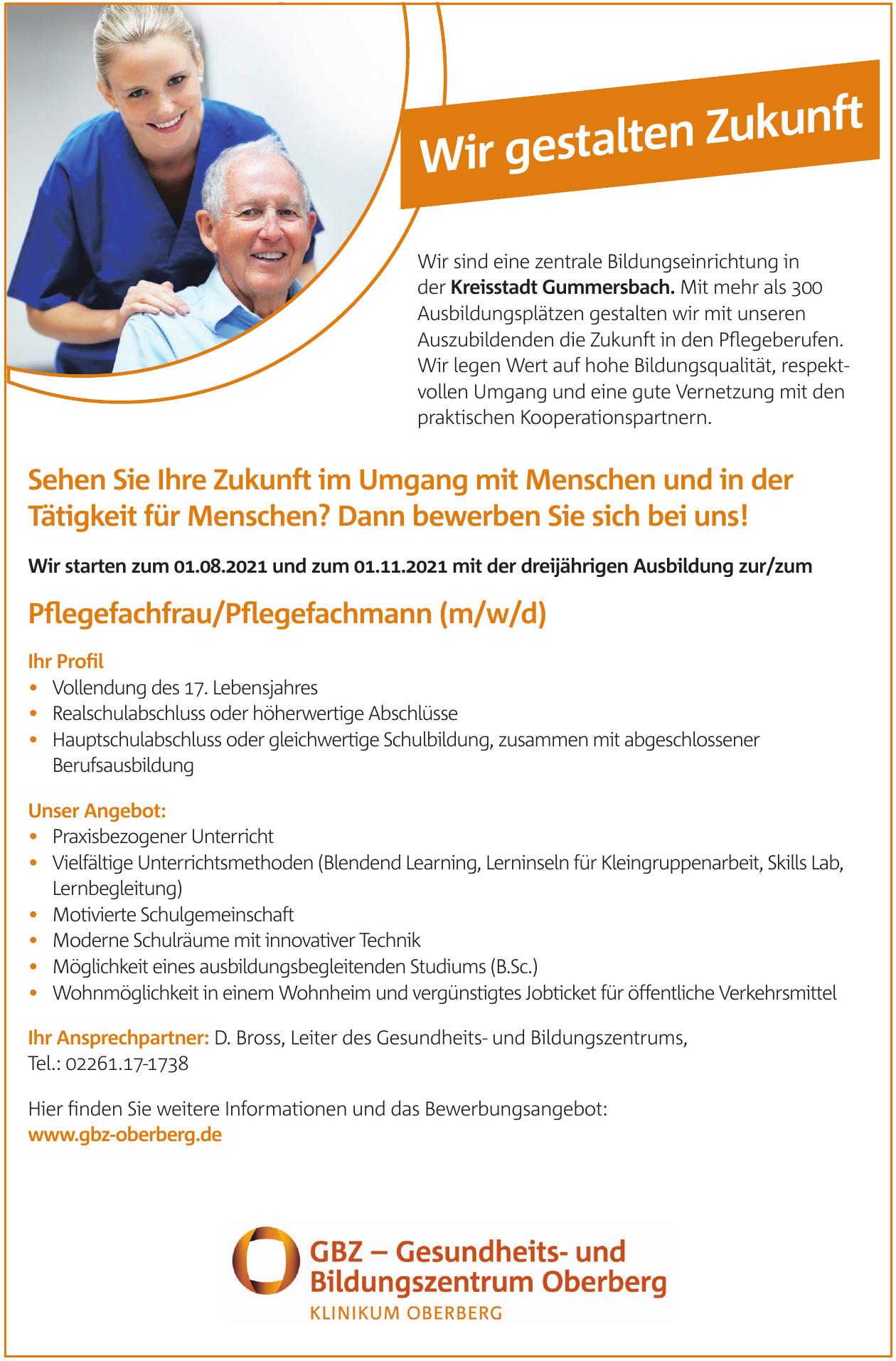 GBZ Gesundheits- und Bildungszentrum Oberberg