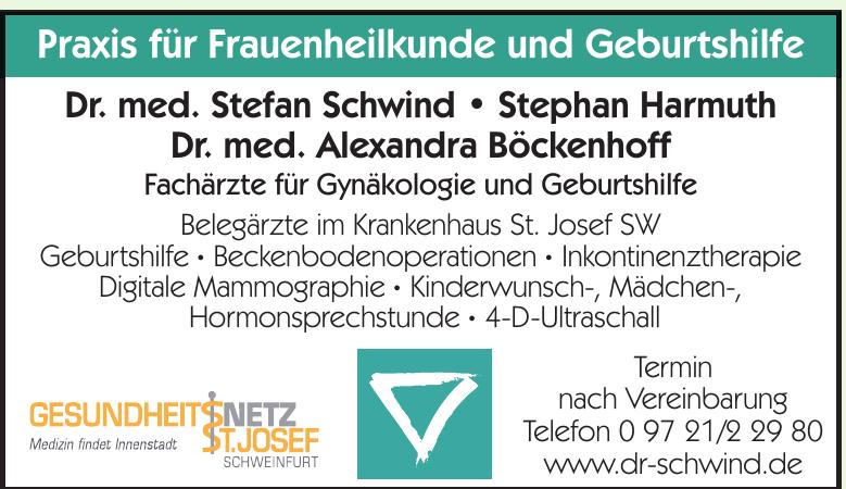 Praxis für Frauenheilkunde und Geburtshilfe, Dr. med. Stefan Schwind, Stephan Harmuth, Dr. med. Alexandra Böckenhoff