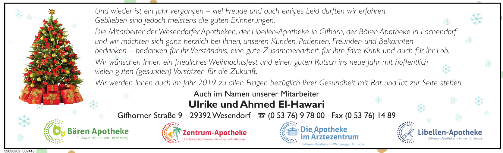 Ulrike und Ahmed El-Hawari