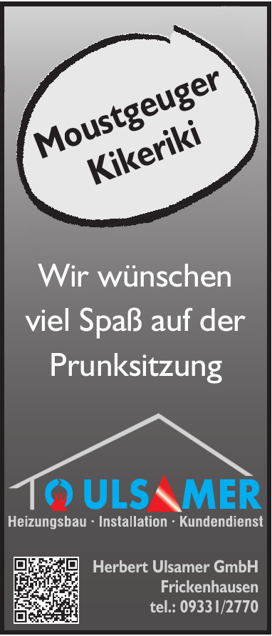 Herbert Ulsamer GmbH