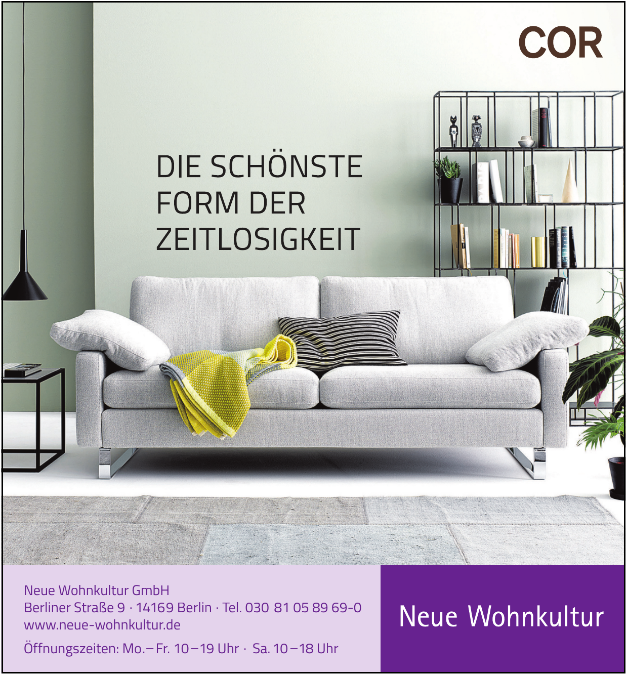 Neue Wohnkultur GmbH