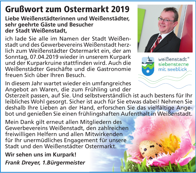Weißenstadt Siebensterne mit Seeblick - Frank Dreyer