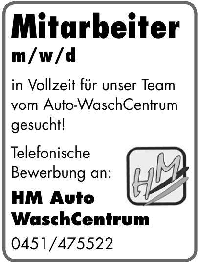 HM Auto WaschCentrum