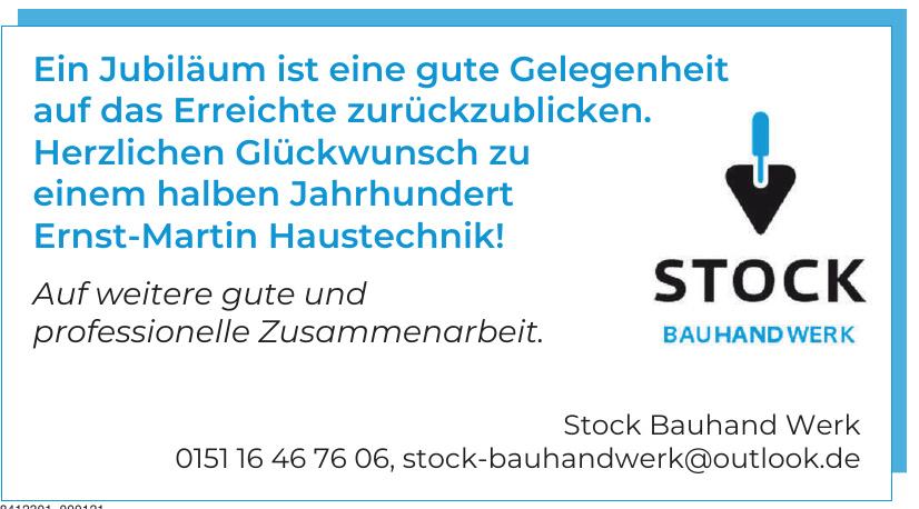 Stock Bauhand Werk