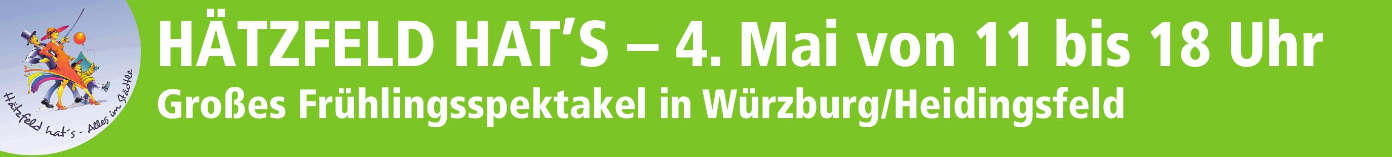 """""""Größtes begehbares Schaufenster"""" Image 1"""