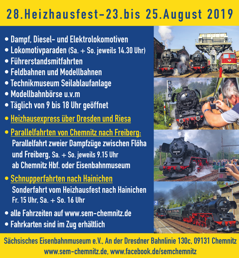 Sächsisches Eisenbahnmuseum e.V.