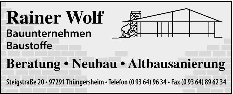 Rainer Wolf