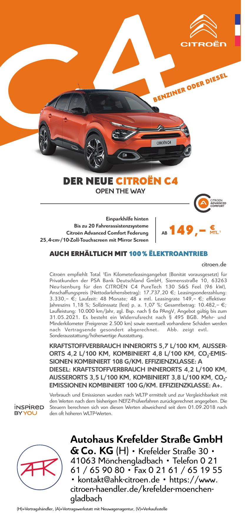 Autohaus Krefelder Straße GmbH & Co. KG (H)