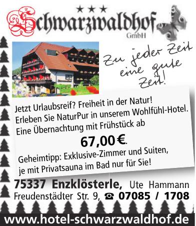 Schwarzwaldhof GmbH