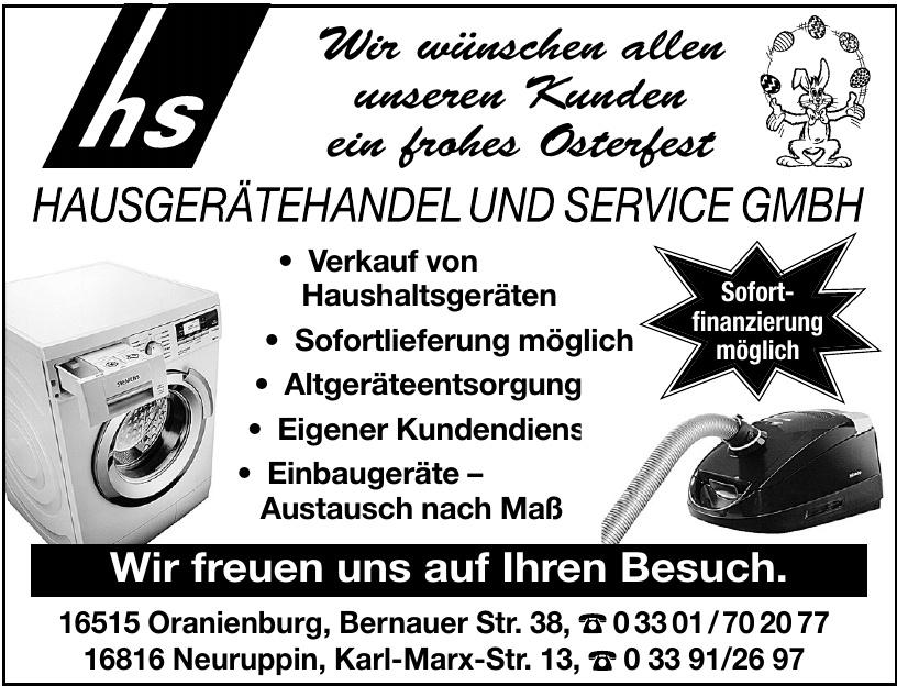 HS Haushaltsgerätehandel und Service GmbH