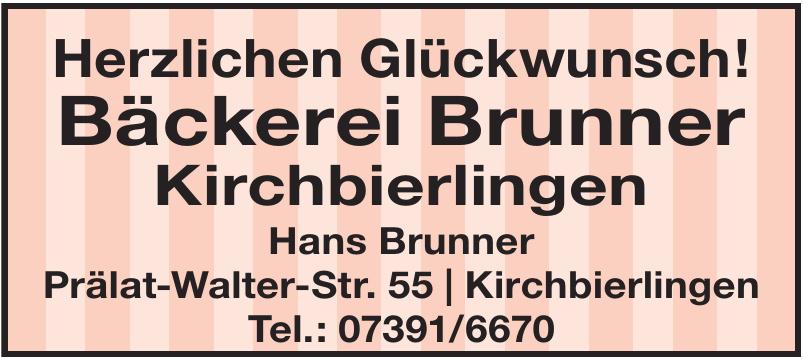Bäckerei Brunner