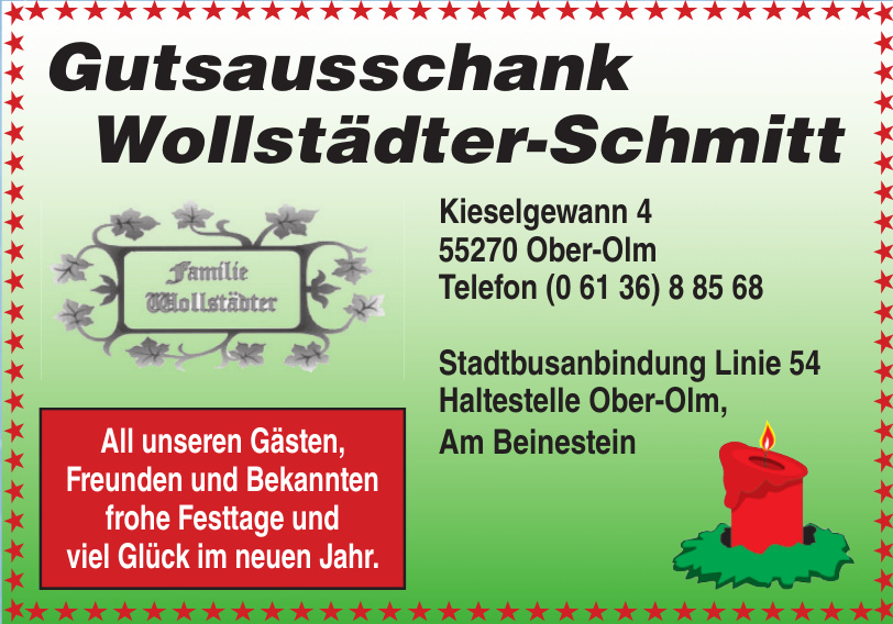 Gutsausschank Wollstädter-Schmitt