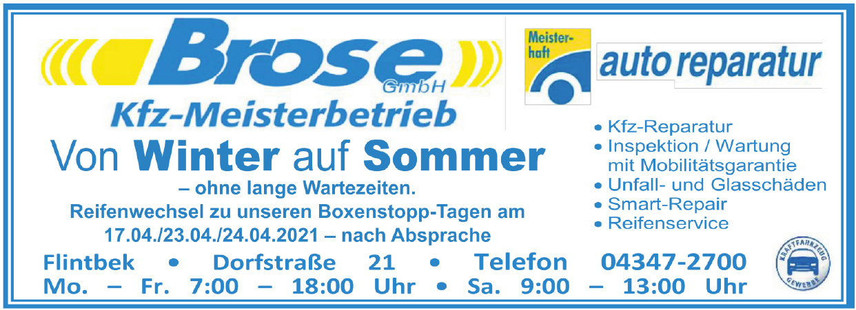 Brose GmbH