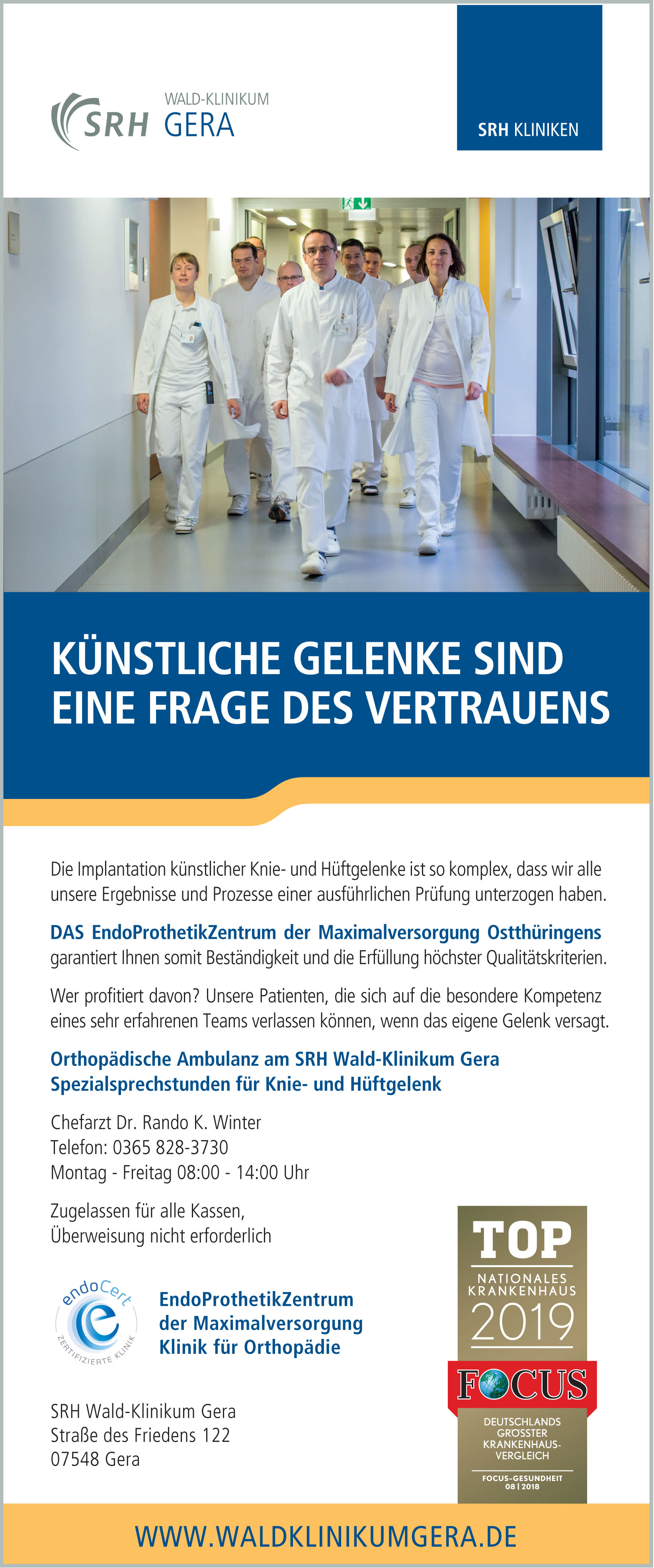 SRH Wald-Klinikum Gera