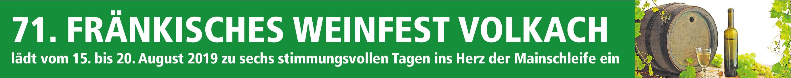 71. Fränkisches Weinfest Volkach Image 1