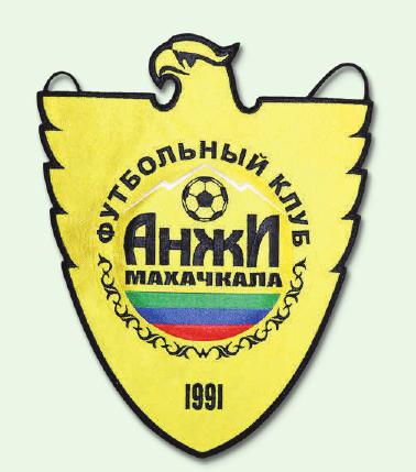 2013 SCHÖN WAR'S: Anschi Machatschkala war der bis heute letzte europäische Gegner. Im Schnee flog 96 raus.