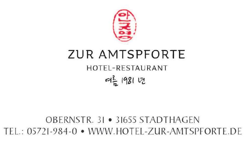 Hotel & Restaurant Zur Amtspforte