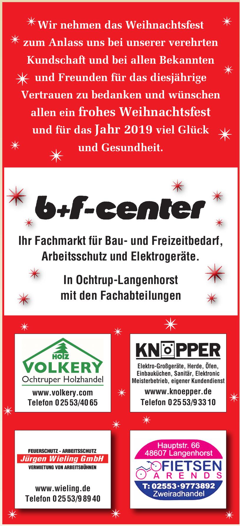 b+f-center