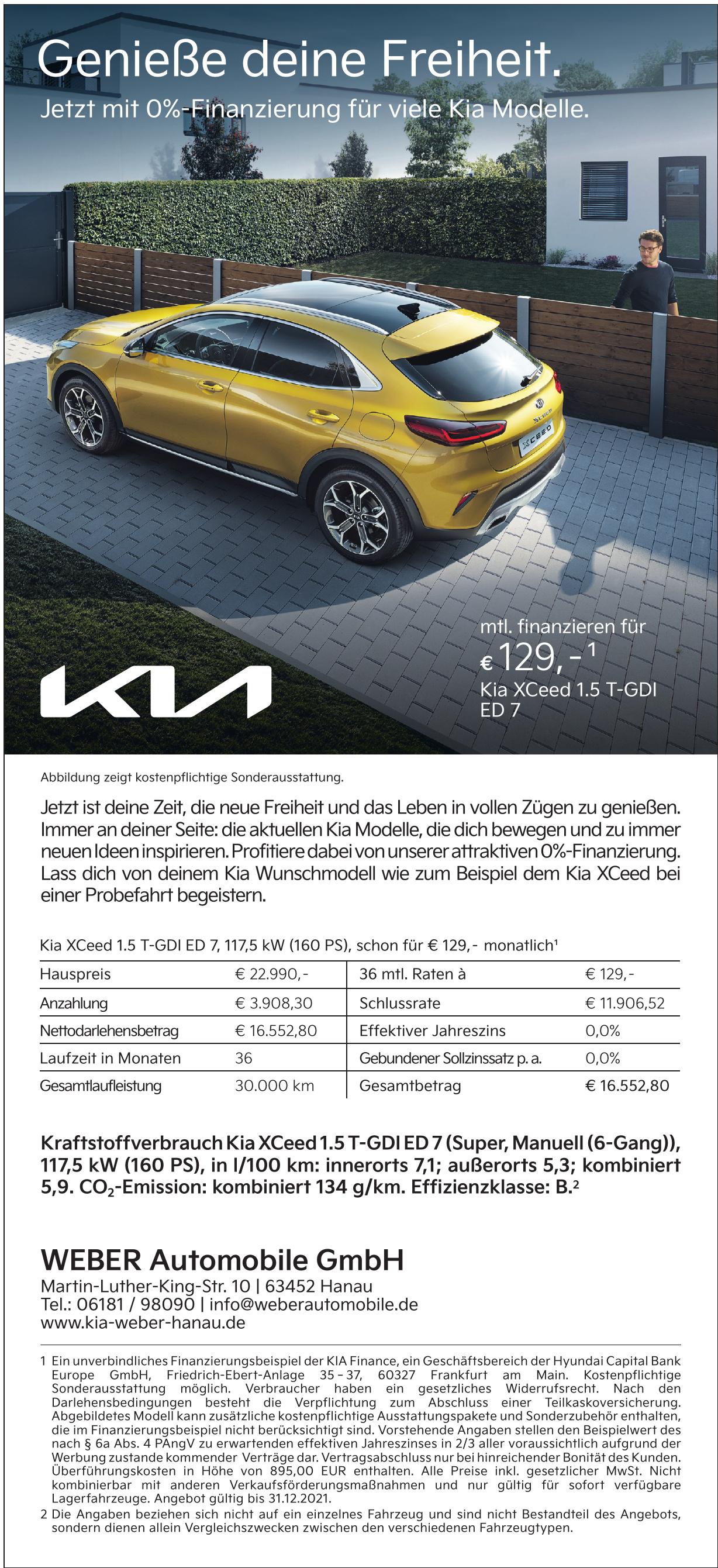 WEBER Automobile GmbH