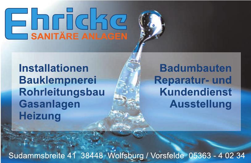 Ehricke - Sanitäre Anlagen