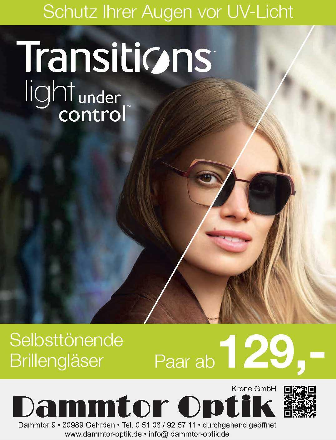 Dammtor Optik Krone GmbH