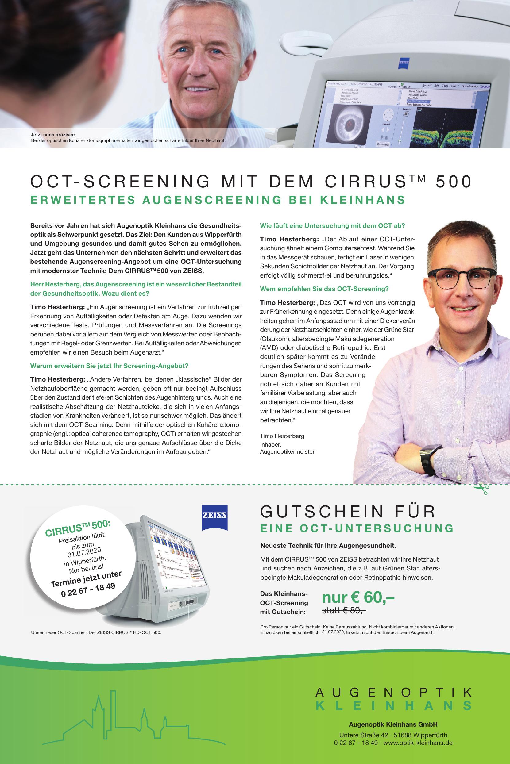 Augenoptik Kleinhans GmbH