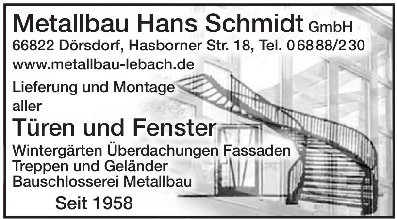 Metallbau Hans Schmidt GmbH