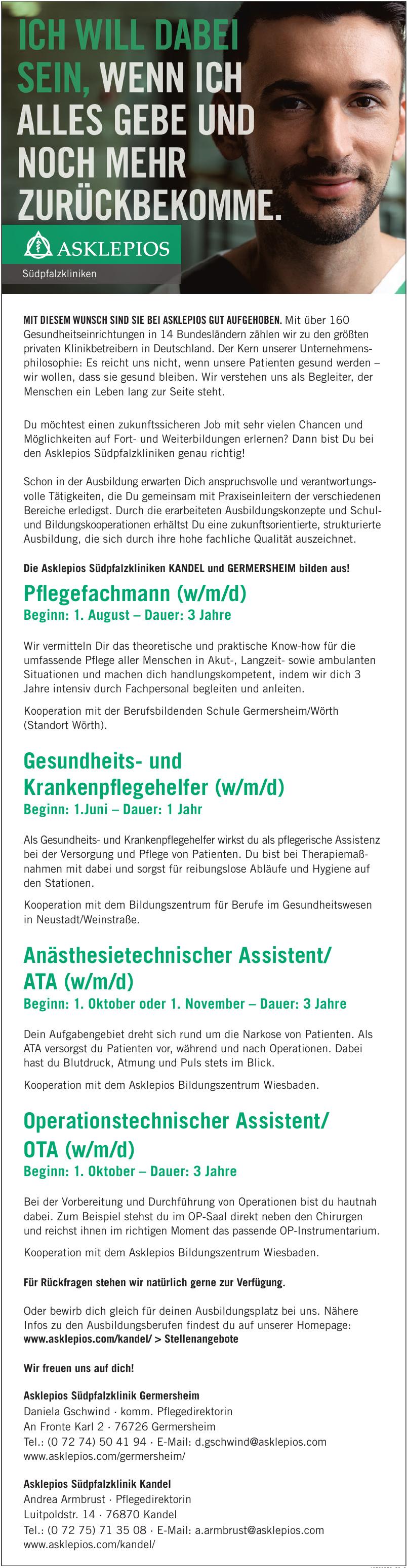 Asklepios Südpfalzklinik Germersheim