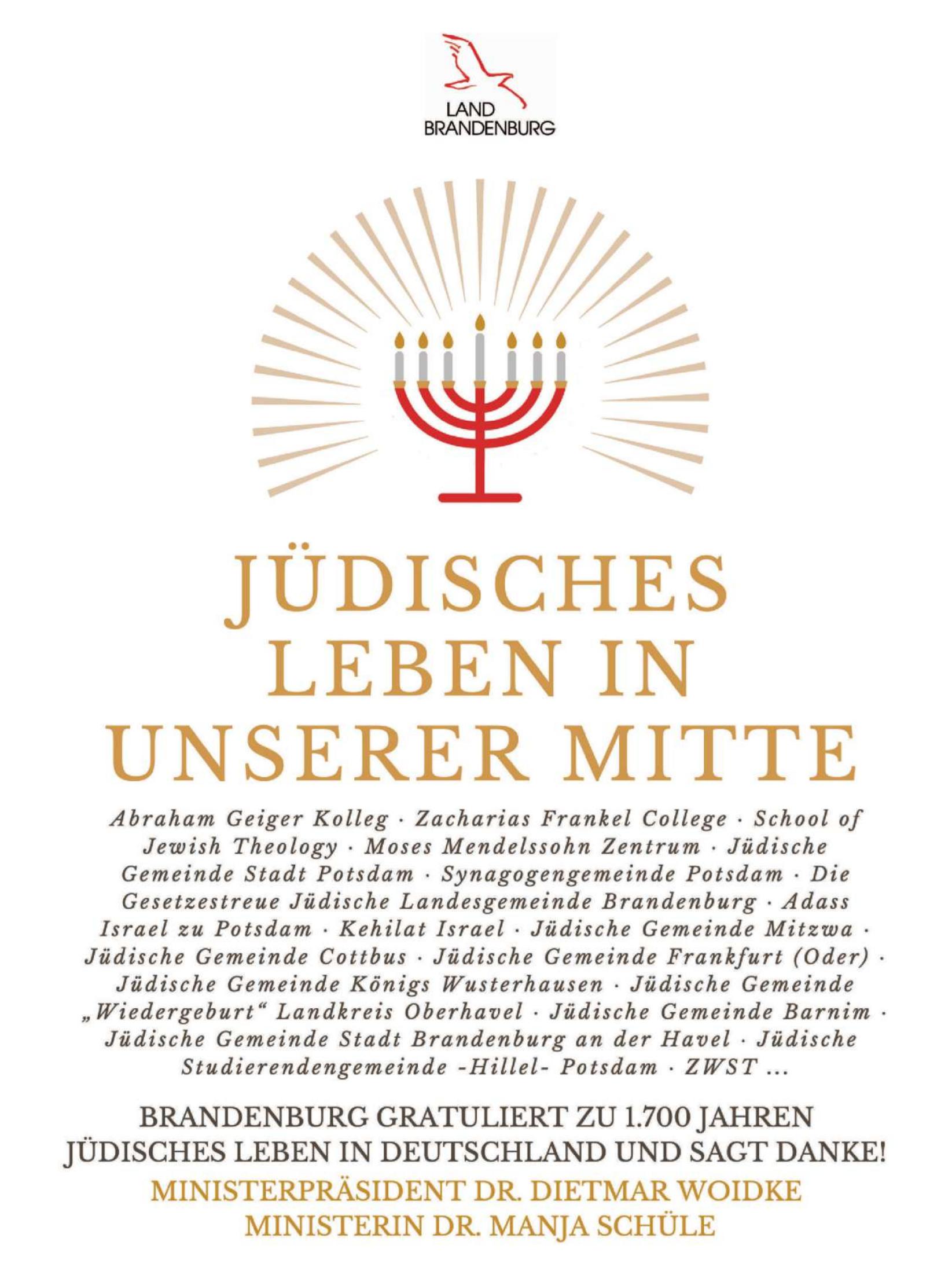 Land Brandenburg -  Jüdisches Leben in unserer Mitte