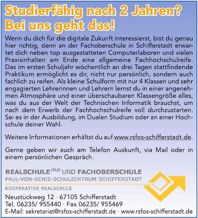 Realschule plus und Fachoberschule im Paul-von-Denis-Schulzentrum