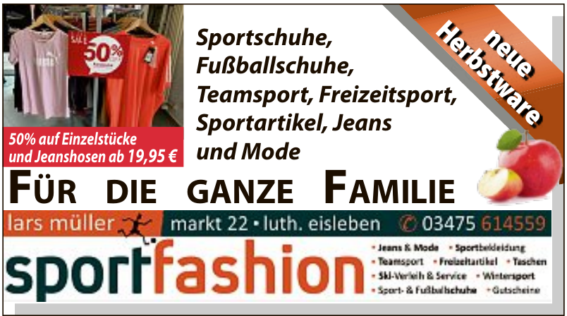Lars Müller Sportfashion