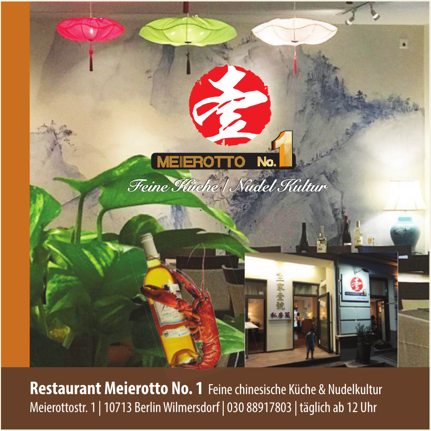 Meierotto No.1 - China Restaurant