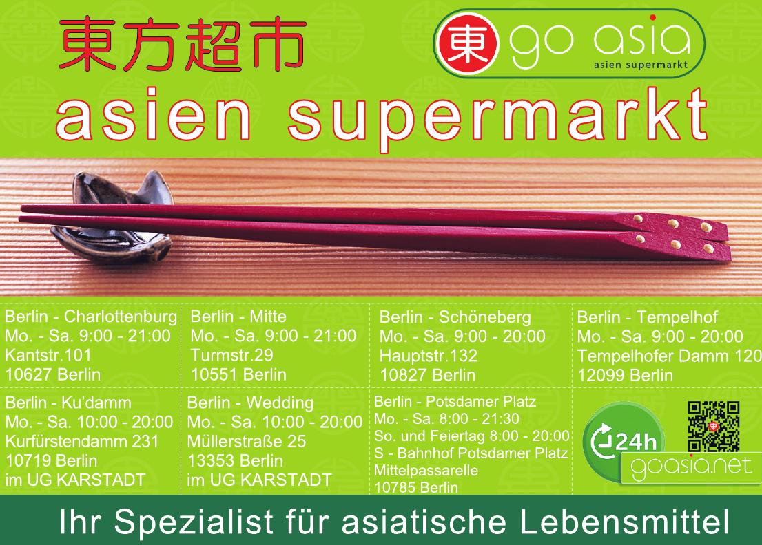 go asia - asien supermarkt