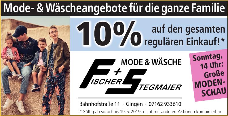 Fischer + Stegmaier Mode und Wäsche