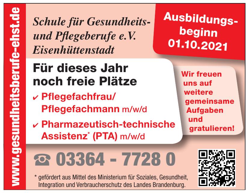 Schule für Gesundheits- und Pflegeberufe e. V. Eisenhüttenstadt
