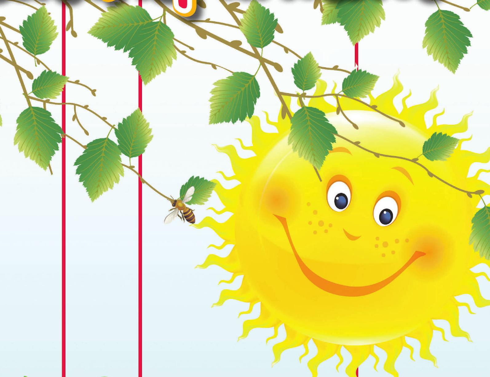 Wir wünschen all unseren Kunden und Geschäftspartnern ein frohes Osterfest Image 1