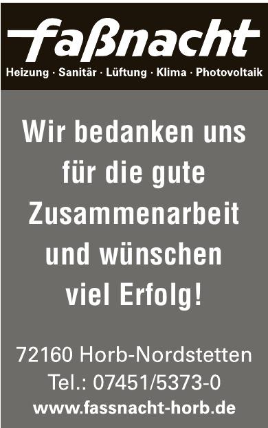 Faßnacht Wärmetechnik GmbH