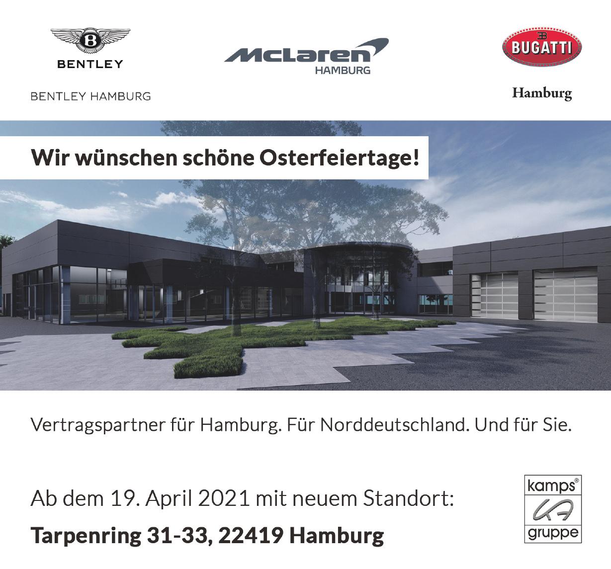 Kamps in Hamburg - Vertragspartner in Hamburg für Bentley, McLaren und Bugatti